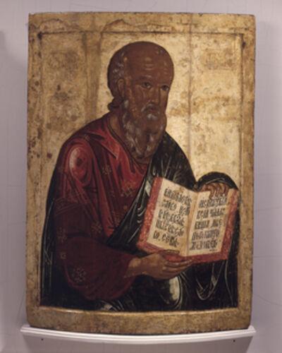 'Icon of St. John the Evangelist', ca. 1550