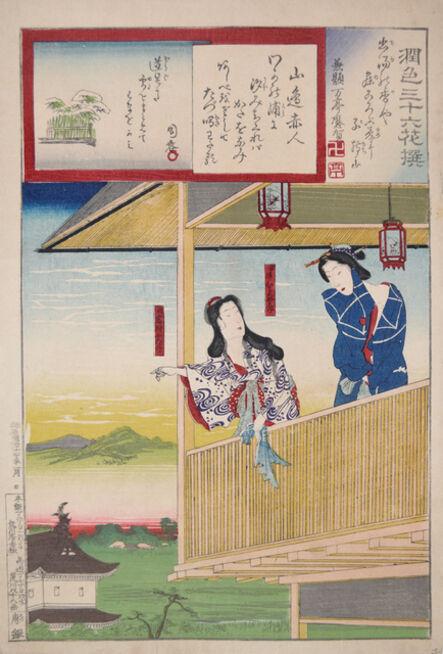 Toyohara Kunichika, 'After the Bath', 1881
