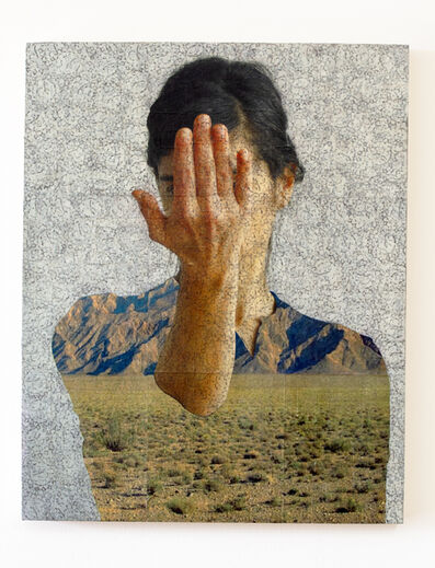 Sepideh Salehi, 'Invisible Memories', 2019