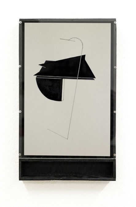 SEBASTIAN KOCH, 'O.T. (e.f.r. 2)', 2015