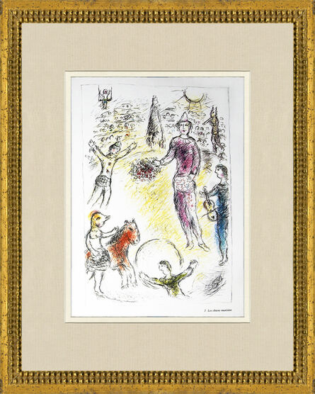 Marc Chagall, 'Les Clowns Musiciens', 1981