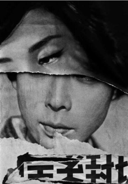 William Klein, 'Cine Poster, Tokyo', 1961