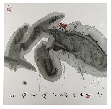 Gu Gan 古干, 'A Happy Time', 2006