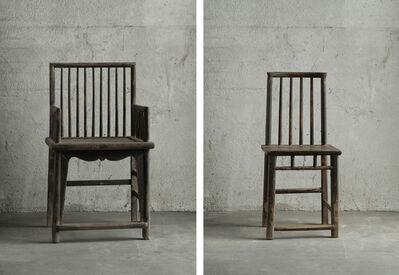 Ai Weiwei, 'Fairytale Chairs', 2007