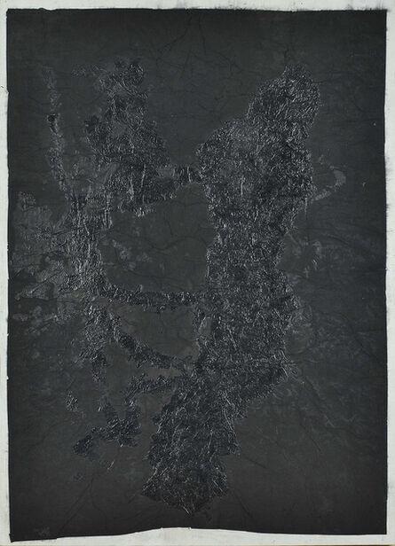 Yang Jiechang 杨诘苍, 'Xuanzai Ink', 1992-1996