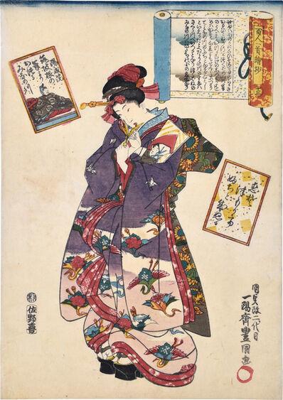 Utagawa Toyokuni III (Utagawa Kunisada), 'A Pictorial Commentary on One Hundred Poems by One Hundred Poets: no. 13, Yozei-in', ca. 1844