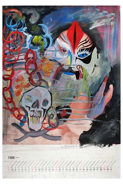 Wang Jinsong, 'Untitled No.7 ', 1989