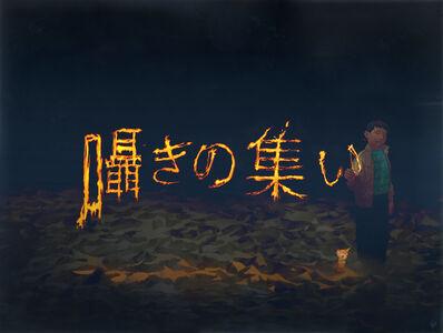 Edwin Ushiro, 'Sasayaki No Tsudoi', 2014