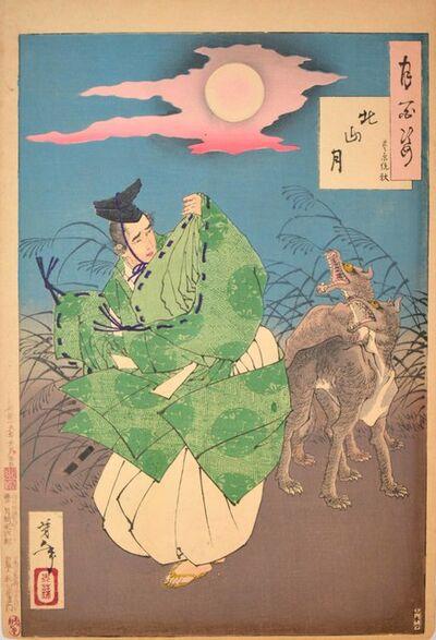 Tsukioka Yoshitoshi, 'Toyohara Sumiaki: Moon at Kitayama', 1886