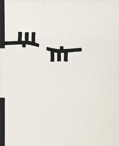 Eduardo Chillida, 'La Indetenible Quietud (Complete Set of 6 Works with Poems)'