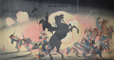 Kobayashi Kiyochika 小林清親, 'Second Army Bombarding the Enemy Camp at Jinzhoucheng', 1894