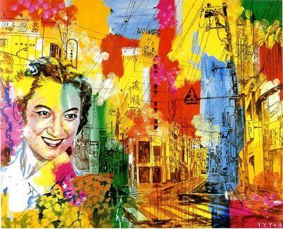 Tadanori Yokoo, 'See You Again', 2002