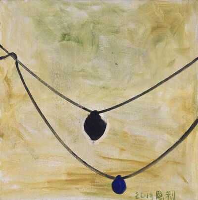 Zhang Enli 张恩利, 'Two Pieces of Accessories', 2013