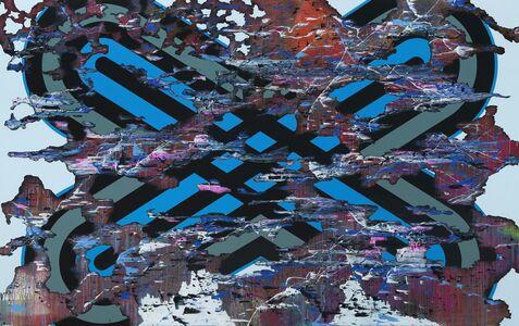 Tobias Lehner, 'ohne Titel', 2014