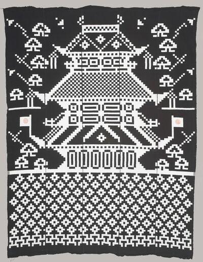 Unknown Artist, 'Bedding cover (futonji)', 1900-1912