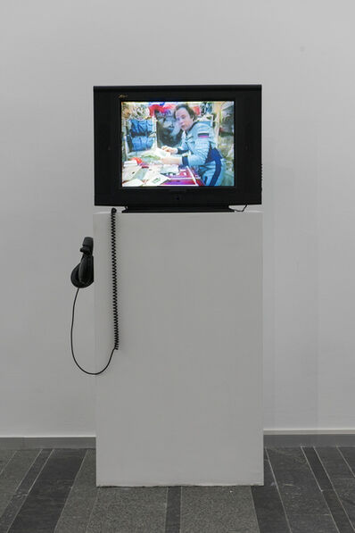 "Masoch Fund, '""Art in Space""', 1993"