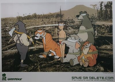 Banksy, 'Save or Delete - Greenpeace Print', 2002