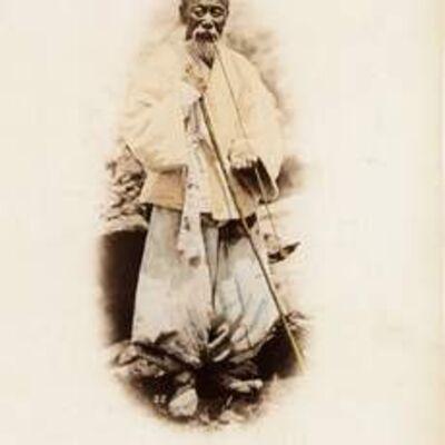 Felice Beato, 'Corean', 1871-1877