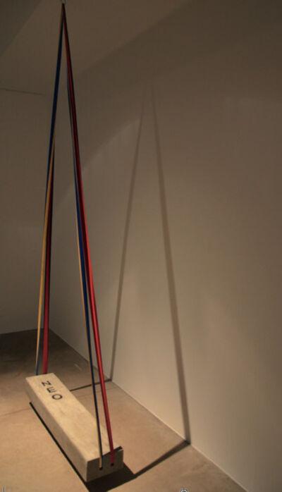 Wagner Barja, 'Série #5 NeoconcretoTam 120cmX H variável ', 1985