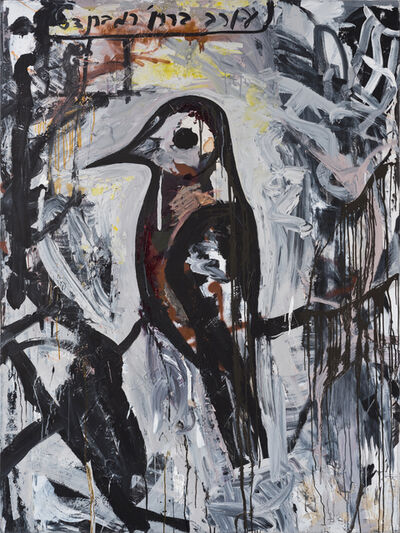 Tsibi Geva, 'The crow from Rembrandt street', 2012