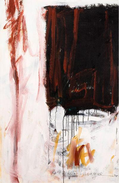 Chinyee 青意, 'Portal #1 門一', 1995