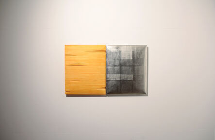 Masayuki Tsubota, 'the wall of self_iorufstf1', 2015