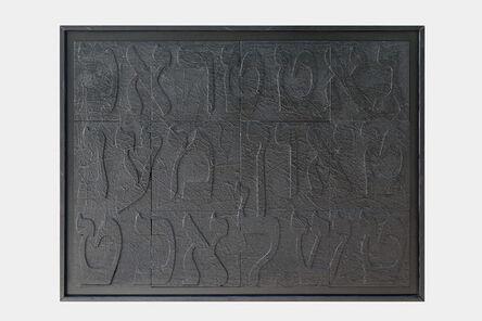 Guy Zagursky, 'Gott Tracht un Mensch Lacht', 2020