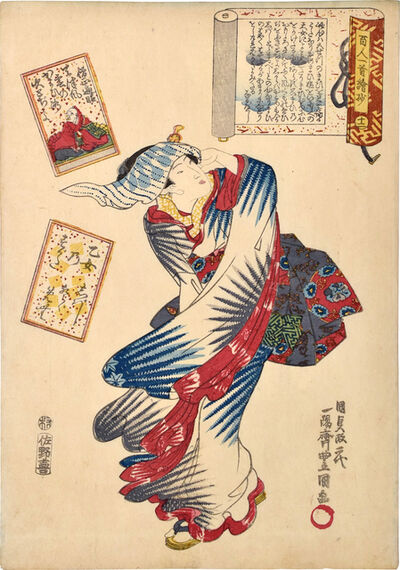 Utagawa Toyokuni III (Utagawa Kunisada), 'A Pictorial Commentary on One Hundred Poems by One Hundred Poets: Poem by Sojo Henjo, No. 12', ca. 1844-47