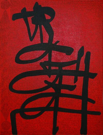 Rachid Koraïchi, 'Les Jardins d'Amour: le Silence n'est pas le Silence I', 2012