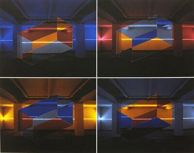 Guo Hongwei 郭鸿蔚, 'Your Activity Horizon, 2004', 2013