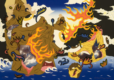 William Villalongo, 'Through the Fire to the Limit', 2006