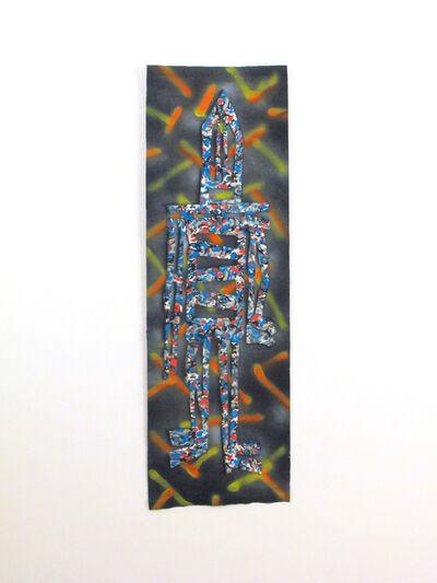 Stikman, 'Cammo Street Wanderer', 2008