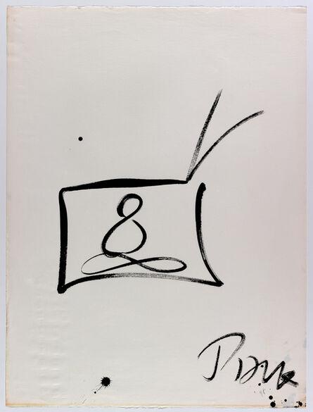 Nam June Paik, 'Untitled (TV Buddha)', 1978