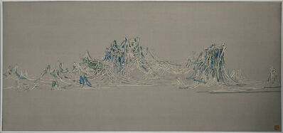 Hao Shiming 郝世明, 'Mountains No.02', 2014
