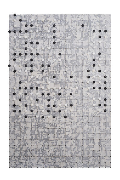 Jungsan, 'BulipMunja', 2016
