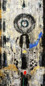 Nizar Sabour, 'THE SOUL OF MAALOULA', 2015