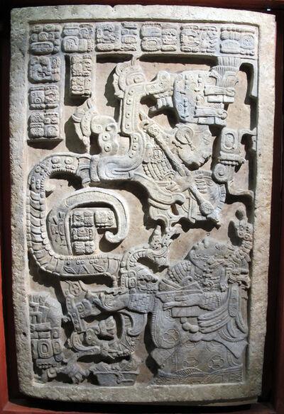 'Lady Xok's Vision of a Giant Snake (Accession Ceremony), Lintel 25 of a temple (structure 23), Yaxchilan, Chiapas, Mexico', 723-726