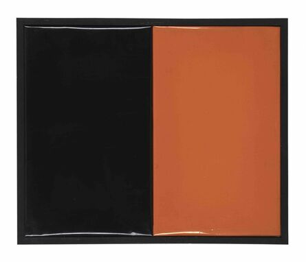 Goran Trbuljak, 'Filter painting ', 1984