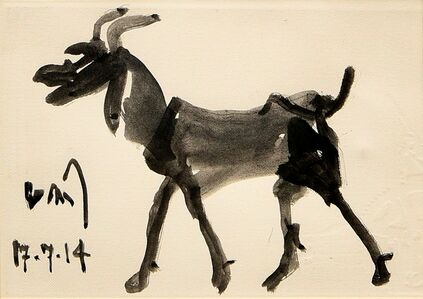 K. G. Subramanyan, 'Untitled', ca. 2014