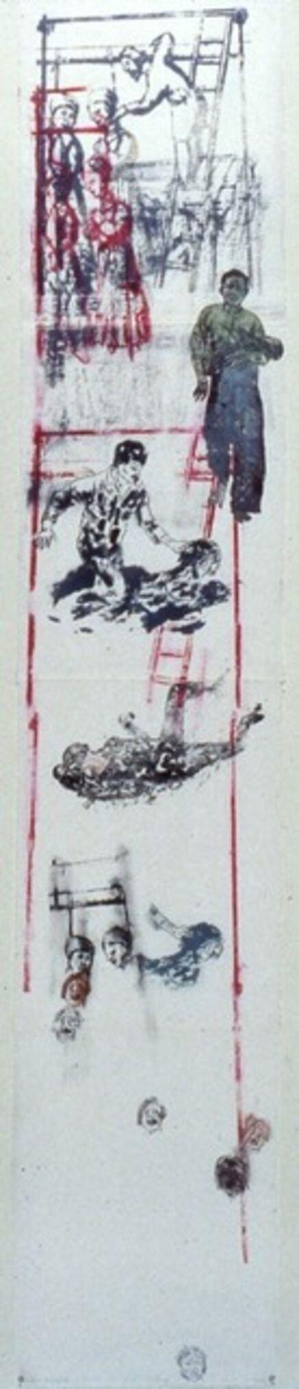 Nancy Spero, 'Hanging Totem II', 1986