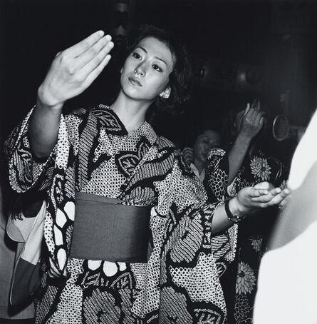 Issei Suda, 'Yatsuo, Toyama, 1979'