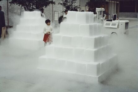 Judy Chicago, 'Dry Ice Environment', 1967