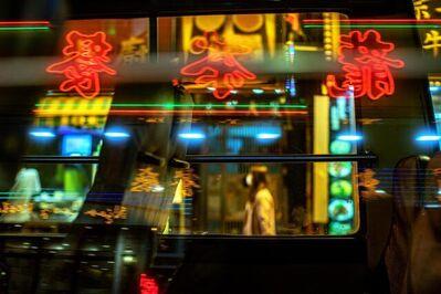 Michael David Kistler, ''Wednesday Night at the Movies' Hong Kong', 2020