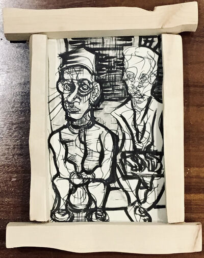 Alex Kukai Shinohara, 'New York City Drawing No.6', 2016