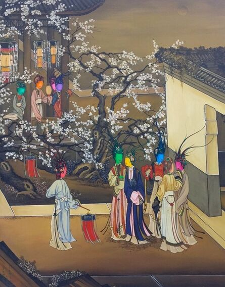 Gao Feng, 'Ancient Organisms Series- Painting of Court Ladies II'
