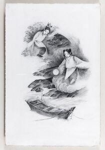 Wenzhi Zhang 张文智, 'Dalny 达里尼绘本 No.8', 2018