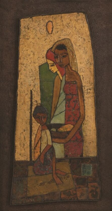 Cheong Soo Pieng, 'Women and Child', 1971