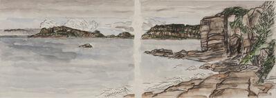 Lin Chuan-Chu, '野柳岬 Yehliu Cape', 2010
