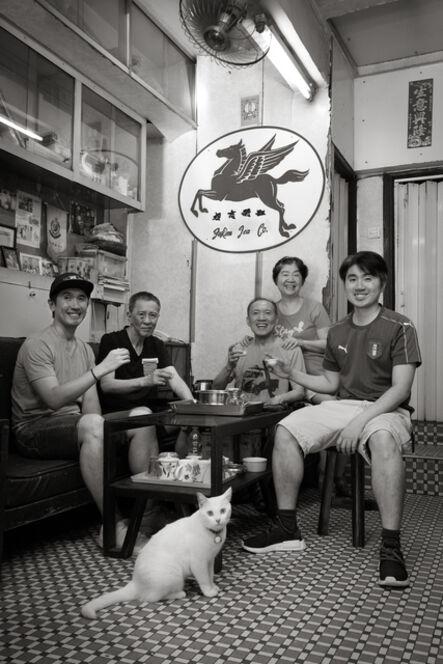 Simon Go 吳文正, 'Fukien Tea', 2017