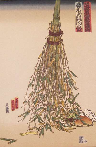 Masami Teraoka, 'McDonald's Hamburgers Invading Japan/Burger and Bamboo Broom', 1980